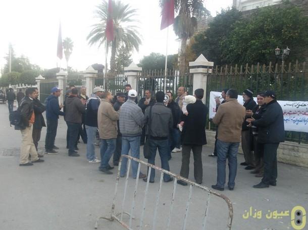 وقفة احتجاجية أمام مقر عمالة إقليم وزان