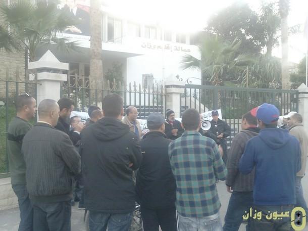أربعة هيئات تنظم وقفة احتجاجية أمام مقر عمالة إقليم وزان بسبب ما أسمته تردي الخدمات الاجتماعية