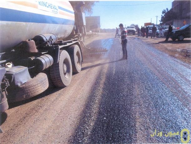 انطلاق أشغال التكسية بالمستحلب الساخن (impegnation)  على الطريق الجهوية رقم 408