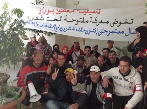 بيان صادر عن تنسيقية المعطلين بوزان خلال الوقفة الاحتجاجية الاندارية امام مقر المجلس البلدي