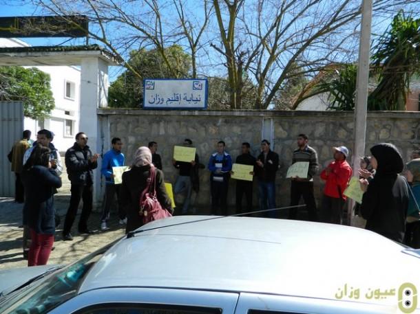 التنسيقية الوطنية للاستادة الجدد فرع وزان تحتج أمام مقر نيابة وزان