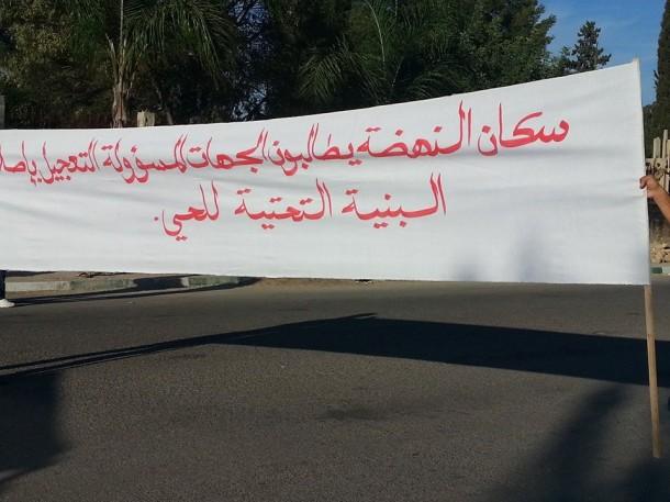 صورة من أرشيف الاحتجاجات التي نضمتها ساكنة تجزئة النهضة بوزان