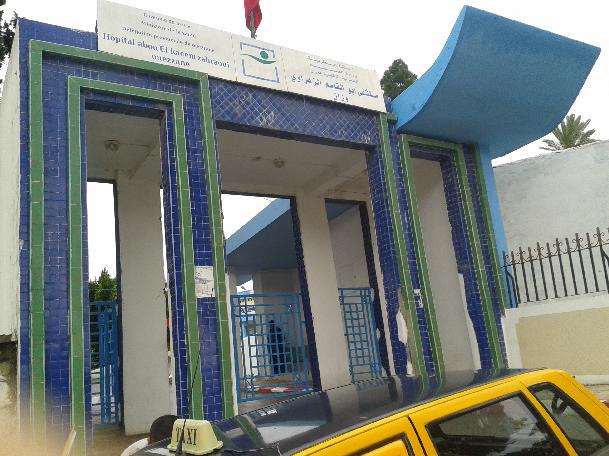 المستشفى الإقليمي وزان