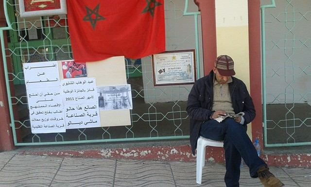المتوج بالجائزة الوطنية لأمهر الصناع لسنة 2011 عبد الوهاب الشتيوي يضرب عن الطعام بوزان