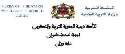 2013-06-25_121718-410x180