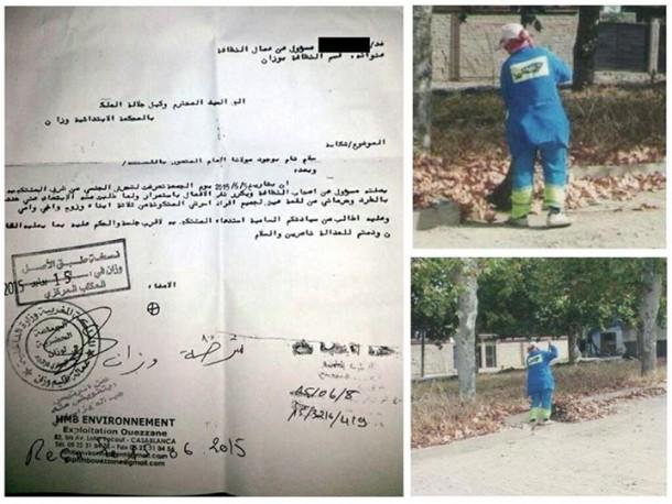 عاملة نظافة بوزان تطالب الجهات المختصة بالبت في قضية تعرضها للتحرش من طرف أحد المراقبين