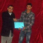 توزيع الجوائز