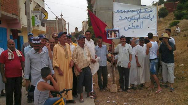 جانب من السكان سيدي بوصبر خلال اعتصامهم