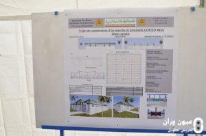 بناء أسواق للقرب بمدينة وزان