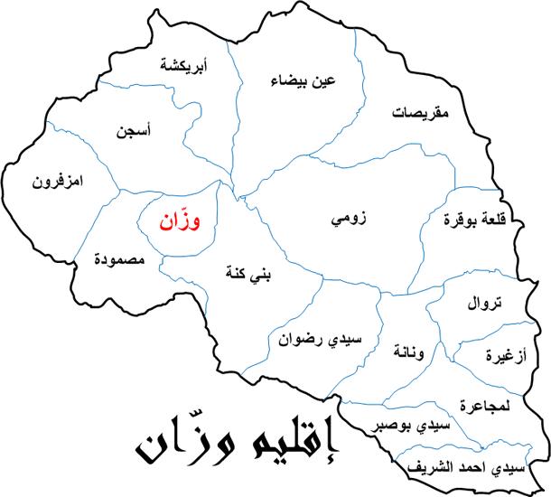إقليم وزان