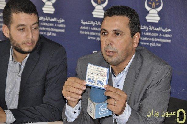عبد الحليم علاوي (على اليمين) ومحمد المرابط (على اليسار).