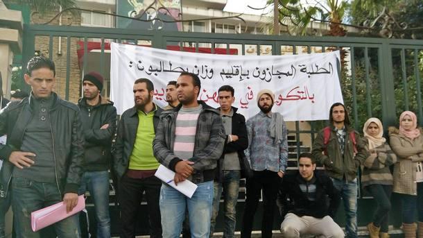 جانب من الطلبة المجازين خلال وقفتهم الاحتجاجية.