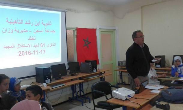 ثانوية ابن رشد التأهيلية بأسجن مديرية وزان تحتفي بالذكرى 61 لعيد الاستقلال
