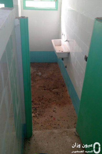 حالة مرحاض حديقة الأطفال من الداخل