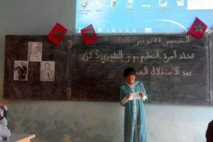 أسرة التربية والتعليم بمجوعة مدارس الطبري بجماعة بني كلة تخلد الذكرى 61 لعيد الاستقلال المجيد