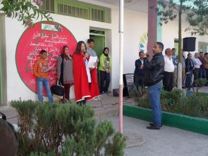 الثانوية التأهيلية مولاي عبد الله الشريف بوزان تخلد الذكرى 41 للمسيرة الخضراء في جو احتفالي وتربوي