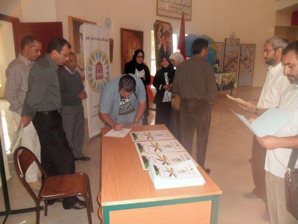 ملتقى إقليمي لمنسقات ومنسقي الأندية البيئية والصحية بالمديرية الإقليمية لوزان استعدادا لتنزيل البرنامج الإقليمي حول COP 22 على هامش مؤتمر مراكش