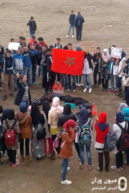 تلاميذ مقريصات يطالبون بتلبية مطالبهم