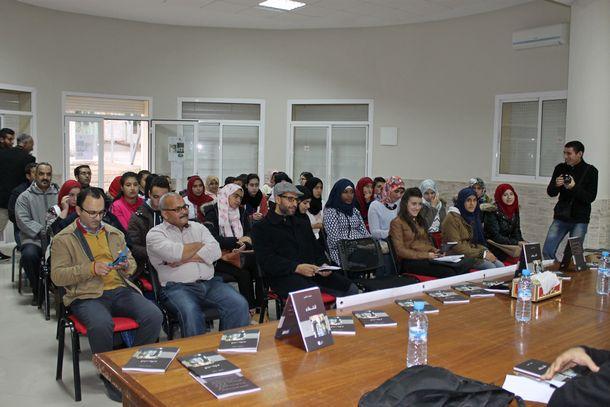 """جمعية البحث والتكوين التربوي بوزان تنظم قراءة في الإصدار الجديد """"الشوارع"""" للقاص محمد الشايب"""