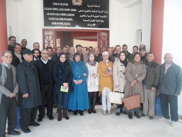جماعتا الممارسة المهنية الوحدة والمبادرة