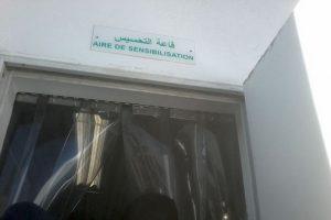 """ثانوية سيدي بوصبر التأهيلية بإقليم وزان تنخرط في """"قافلة العلوم"""" المنظمة من طرف المديرية الإقليمية"""