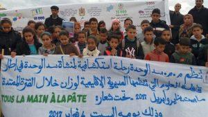 مجموعة مدارس سد الوحدة بجماعة لمجاعرة إقليم وزان تنظم رحلة استكشافية إلى سد الوحدة