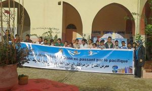 تلميذات وتلاميذ مؤسسات التعليم الابتدائي بوزان في زيارة لمعرض المناخ