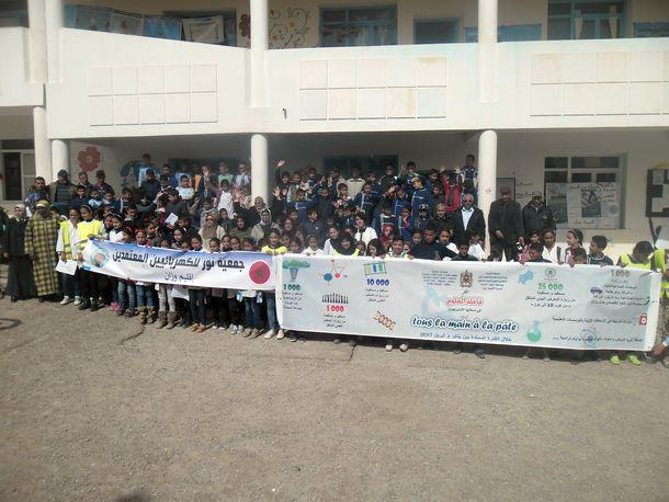 المختبر المتنقل بين مؤسسات التعليم في ضيافة مدرسة طريق شفشاون ومدرسة أجيال المستقبل الخاصة بوزان