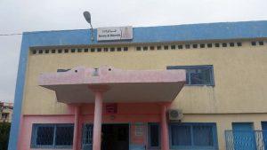مدخل قسم الولادة بالمستشفى الإقليمي أبي القاسم الزهراوي بوزان