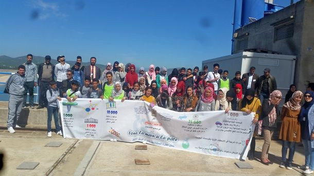ثانوية الحسن الثاني الإعدادية بزومي تنظم زيارة لمنشأة سد الوحدة في إطار قافلة العلوم لوزان 2017