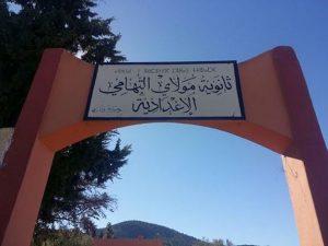 مدخل إعدادية مولاي التهامي بوزان