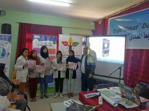 فعاليات اختتام معرض المناخ من مراكش إلى بون الطريق يمر عبر المحيط الهادي بمدينة وزان