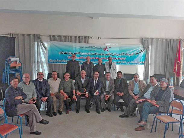 انتخاب مكتب الفرع الإقليمي لمؤسسة الأعمال الاجتماعية للتعليم بوزان