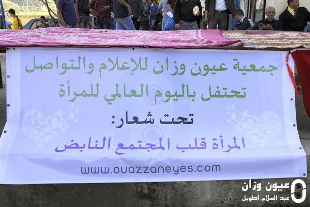 لافتة الحفل