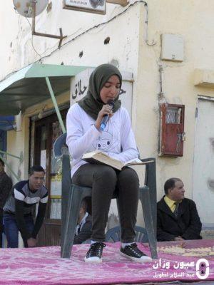 التلميذة أمينة الكرش