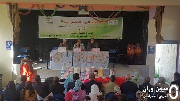 جمعية أجيال للتنمية بمقريصات إقليم وزان تحتفي باليوم العالمي للمرأة