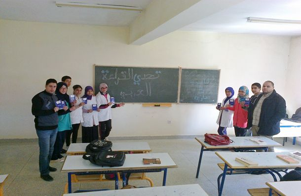 """تلاميذ ثانوية 3 مارس التأهيلية بسيدي رضوان يرفعون شعار """"تحدي القراءة"""""""