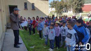 افتتاح النسخة الرابعة من المخيم الربيعي بمقريصات إقليم وزان