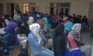 ثانوية خالد بن الوليد الإعدادية تنخرط بمعية الجماعة الترابية سيدي رضوان في تنزيل برنامج ''داخليتي''