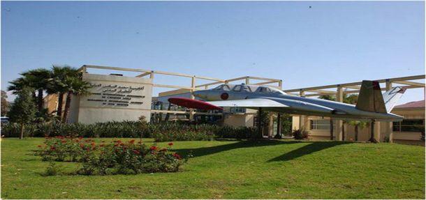 أكاديمية محمد السادس للطيران المدني