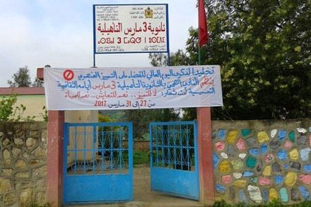 ثانوية 3 مارس التأهيلية بسيدي رضوان إقليم وزان تنظم الأسبوع الثقافي حول مناهضة التمييز العنصري