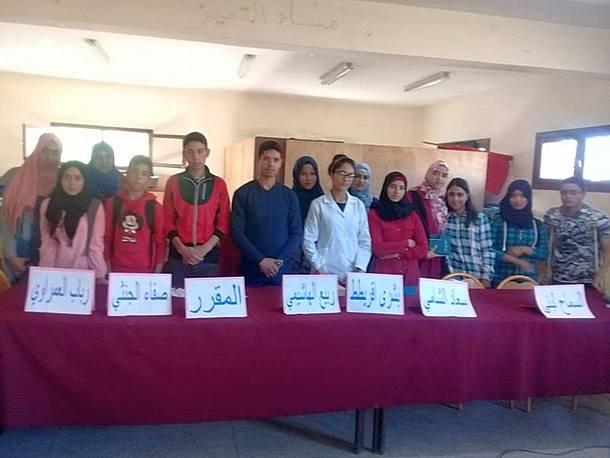 ثانوية 3 مارس التأهيلية بسيدي رضوان إقليم وزان تنظم ندوة أدبية في علم العنونة