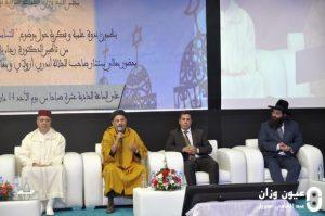 العربي المحرشي يسير الندوة
