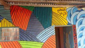 جمعية Morocco Exchange الأمريكية تزور فرعية باب جغمار
