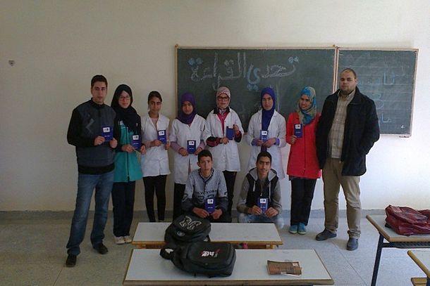 ثانوية 3 مارس التأهيلية بسيدي رضوان تحتفي بالمشاركين والمشاركات في الأنشطة الثقافية والعلمية للموسم الدراسي 2016-2017م