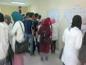 ثانوية سيدي بوصبر التأهيلية بمديرية وزان تنظم منتدى مصغرا للإعلام المدرسي والجامعي والمهني